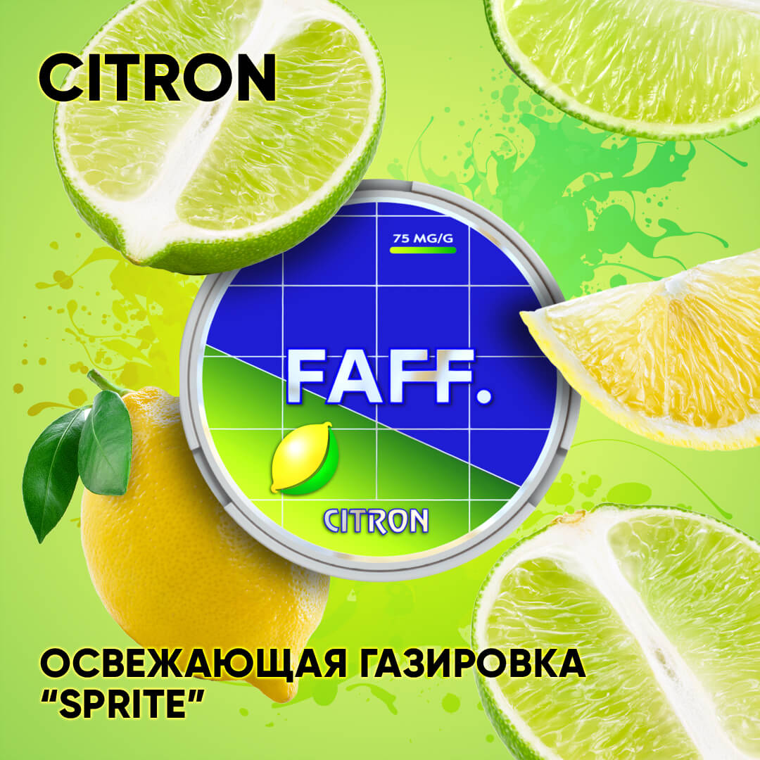 faff citron 75 mg