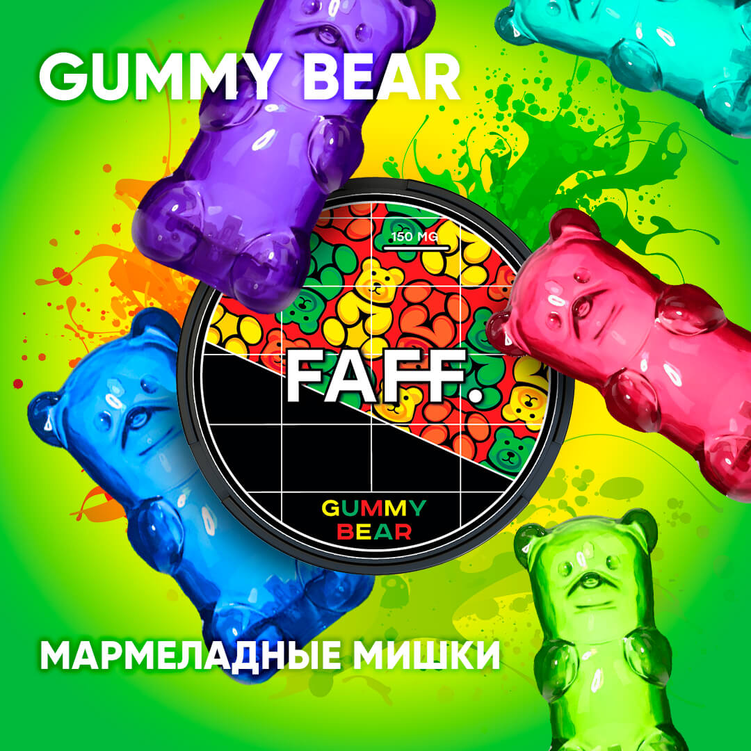 faff gummy 150 mg